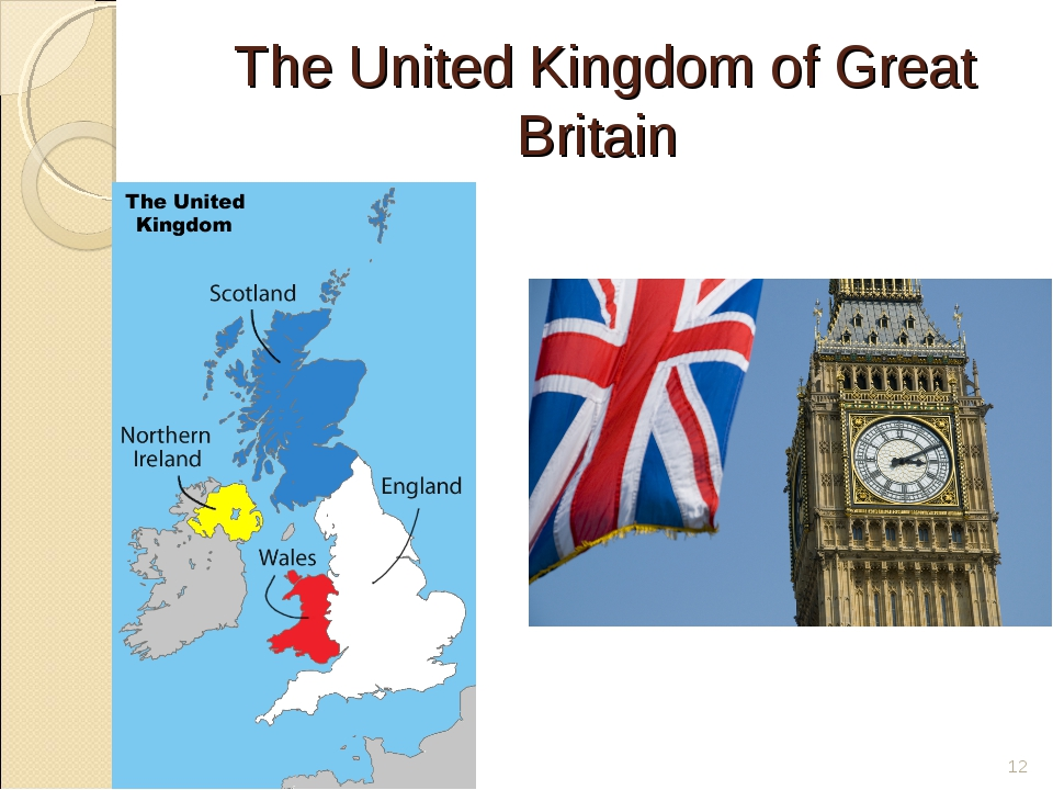 The United Kingdom of Great Britain *