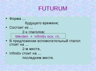 FUTURUM Форма … будущего времени; Состоит из … 2-х глаголов; Werden + Infi