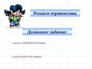 C:\Documents and Settings\Admin\Рабочий стол\Кочеткова Т.В\практика.oms 1 уро