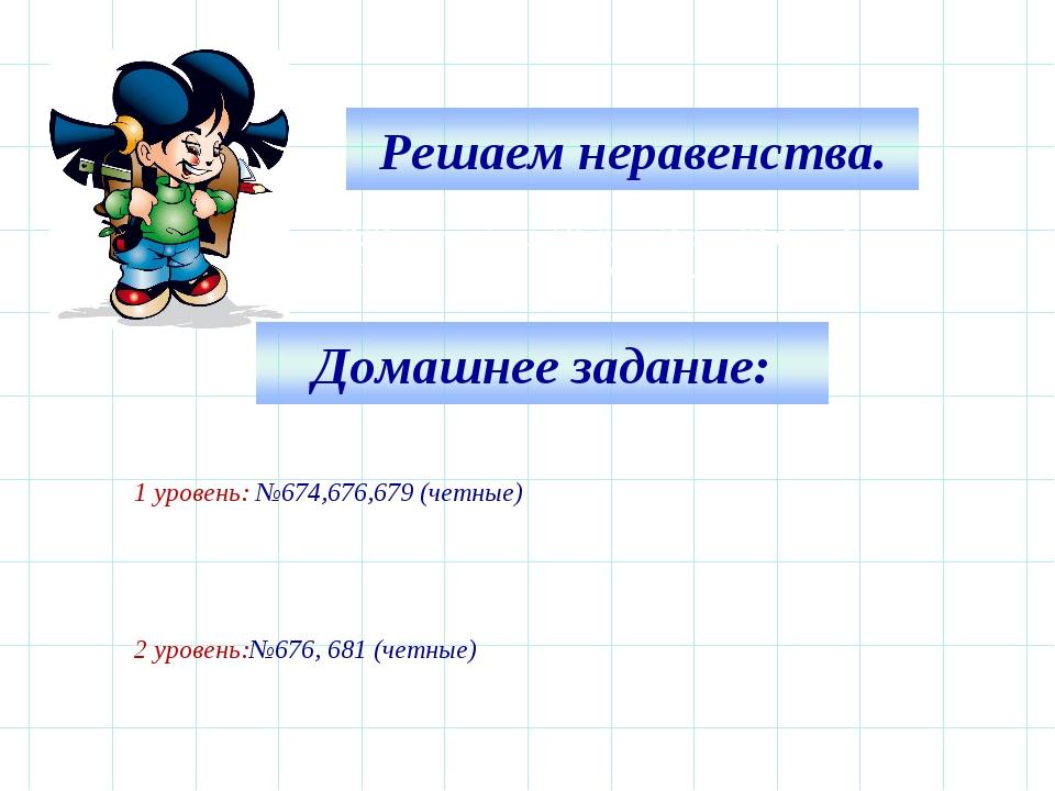 C:\Documents and Settings\Admin\Рабочий стол\Кочеткова Т.В\практика.oms 1 уро...