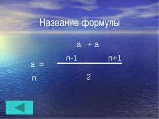 Найдите сумму первых 6 членов геометрической прогрессии, если b1 = 3, q=2.