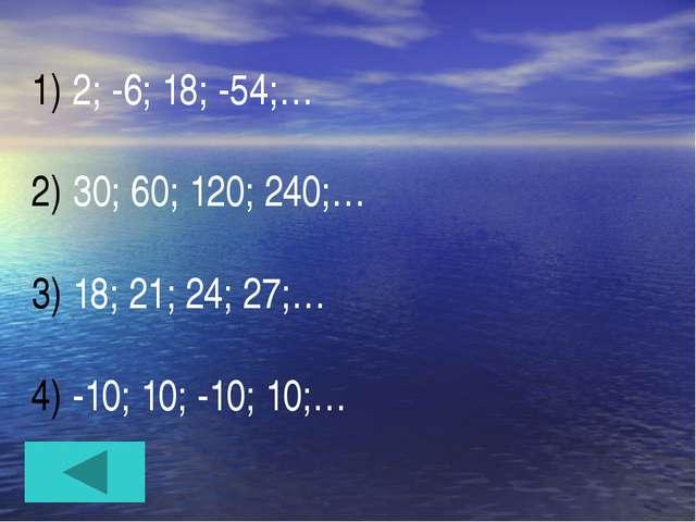 Найдите знаменатель геометрической прогрессии, если b1=4, b6=0,125.