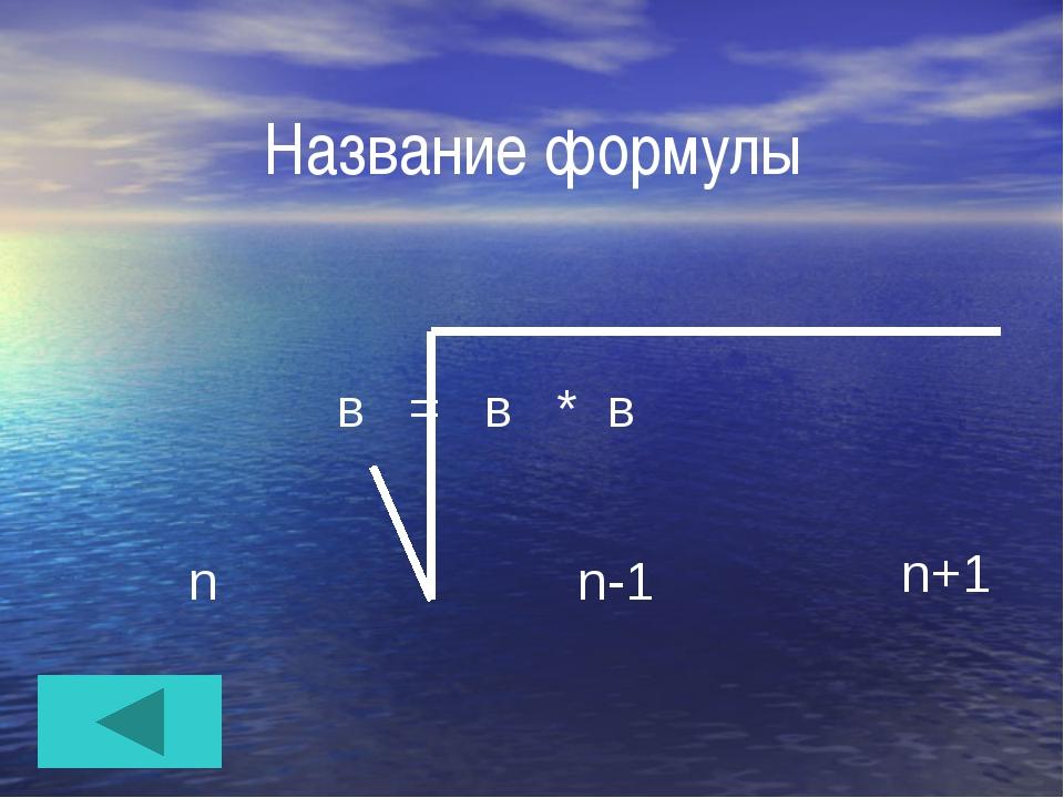 Найдите сумму 24 членов арифметической прогрессии, если a1 = 2, d = 2.