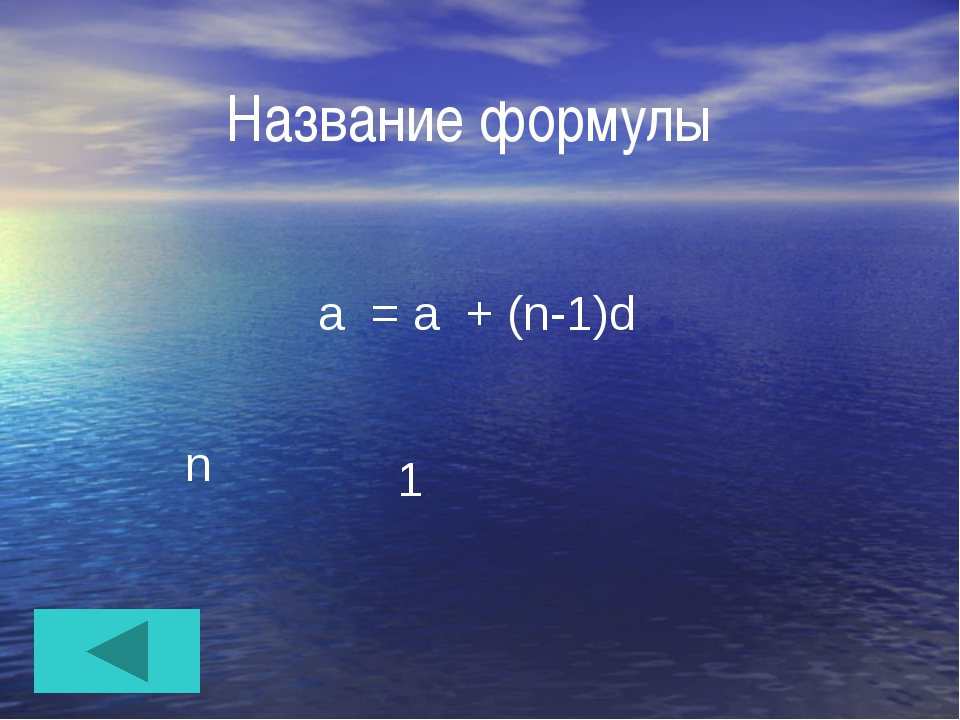 Найдите общий член геометрической прогрессии, если b3=54, q=3.