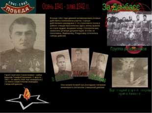 Герой Советского Союза генерал – майор Шкрылев Тимофей Калинович. С августа 1