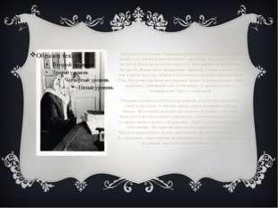 Матрёна Платоновна Смирнова принадлежала к той категории людей, кого уважите