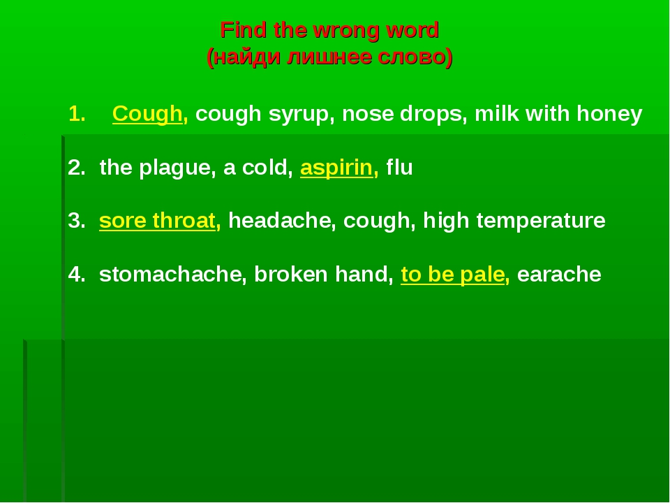 Find the wrong word (найди лишнее слово) Cough, cough syrup, nose drops, milk...