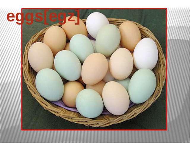 eggs[egz]