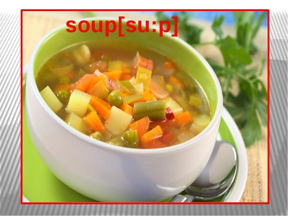 soup[su:p]