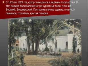 С 1805 по 1823 год курорт находился в ведении государства. В этот период были