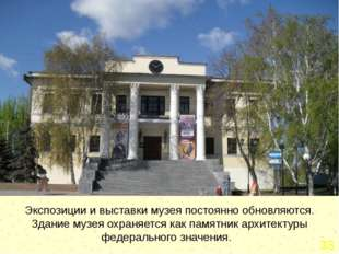 Кокшарова Юлия Мост Влюбленных 34