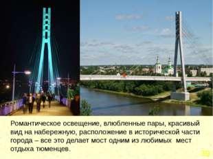 является одним из главных архитектурных и духовных символов города. Знаменски