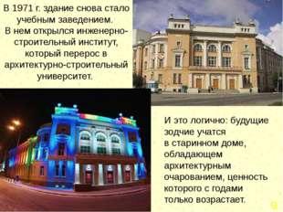 Телевышки на ул. Пермякова Нефедов Семён 10