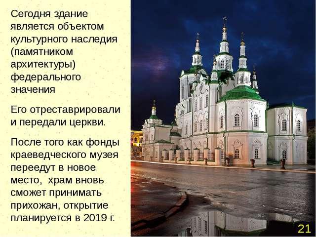 Цветной бульвар Михнович Егор 22