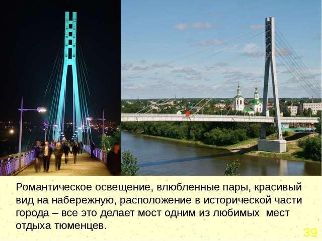 является одним из главных архитектурных и духовных символов города. Знаменски...