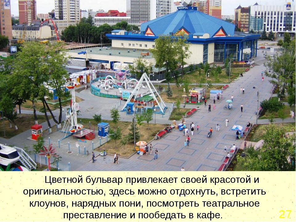 Музей Городская дума Суханов Владимир 28