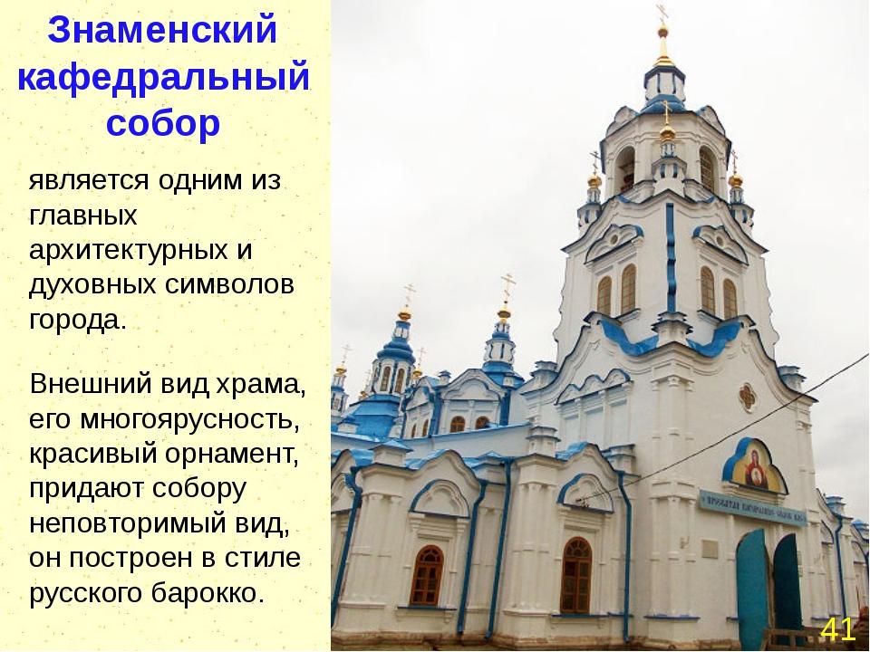 Во время Революции 1917 г. служители церкви подвергались гонениям, храм был з...