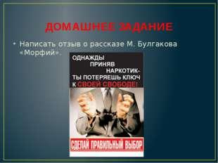 ИСПОЛЬЗОВАННАЯ ЛИТЕРАТУРА И ИНТЕРНЕТ-ИСТОЧНИКИ: 1. planeta.tspu.ru/files/file