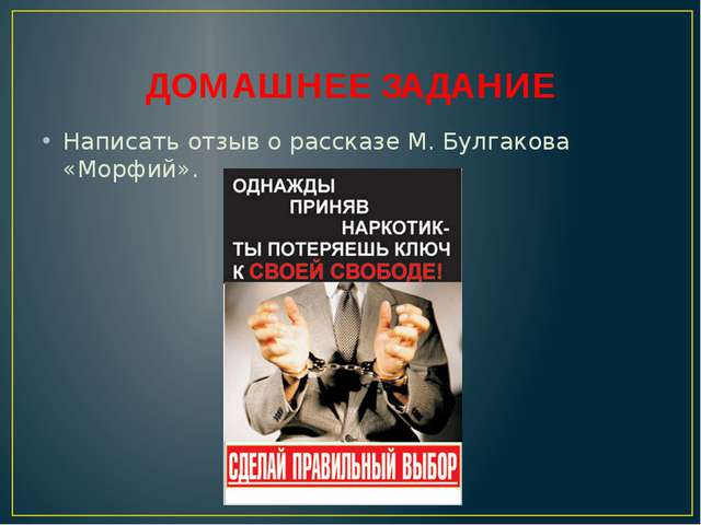 ИСПОЛЬЗОВАННАЯ ЛИТЕРАТУРА И ИНТЕРНЕТ-ИСТОЧНИКИ: 1. planeta.tspu.ru/files/file...