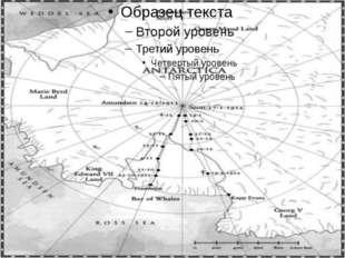 Если бы простил — кто знает, полетел бы он на верную смерть арктическим лето