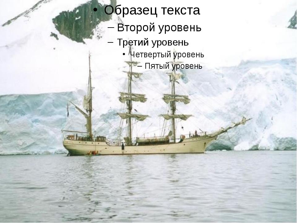 В январе 1820 года моряки Первой Русской Антарктической экспедиции на парусн...