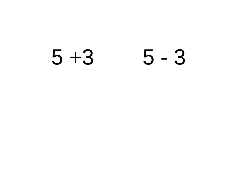 5 +3 5 - 3