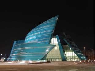 Официально Акмолабыла объявлена столицей Казахстана10 декабря 1997 года. Ме