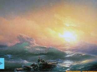 Цунами — это волны в океане, вызываемые землетрясениями. Такие волны распрост