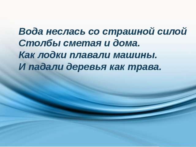 Кислогубская приливная электростанция.