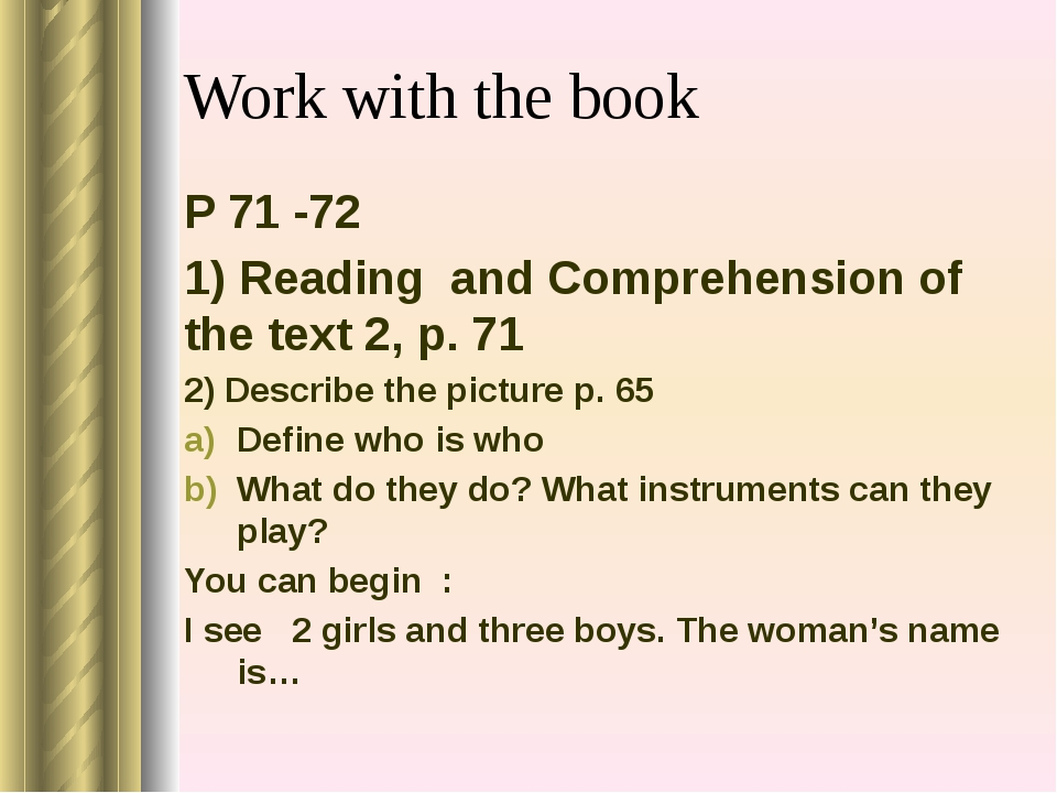 Work with the book P 71 -72 1) Reading and Comprehension of the text 2, p. 71...
