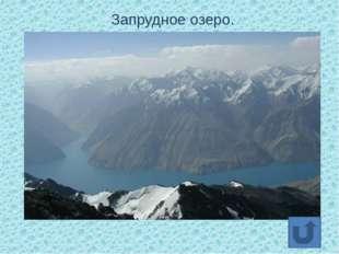 Уникальное озеро «Белое» республиканского значения (Улуу Эбэ «Үрүң кYөл»). Пл
