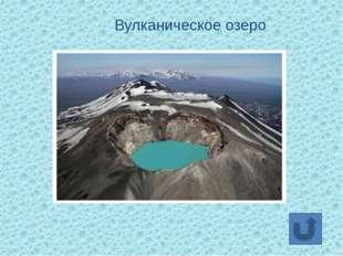 План описания озера. На каком материке и в какой его части находится. Тип пит