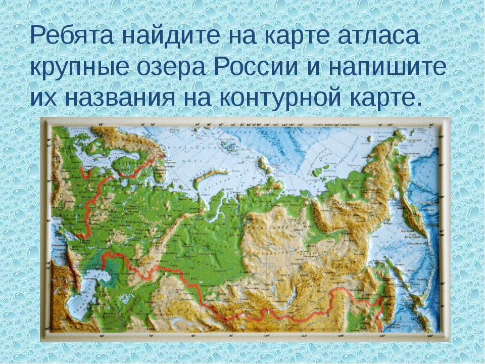 Домашнее задание. Прочитать параграф 31, стр. 95-98 По этому плану дайте опис...