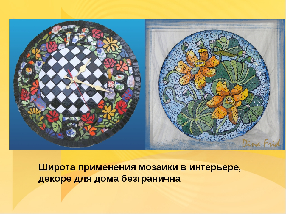 Широта применения мозаики в интерьере, декоре для дома безгранична