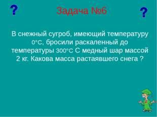 Сборник задач А.В.Перышкин №843,847. Повторить параграфы с 12 по 20