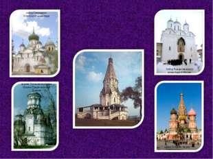 собор Старицкого Успенского монастыря собор Рождественского монастыря в Москв