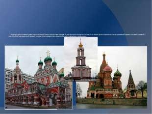 В городе, кроме главного храма, почти на каждой улице строили свою церковь.