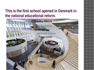 This is the first school opened in Denmark in the national educational reform.