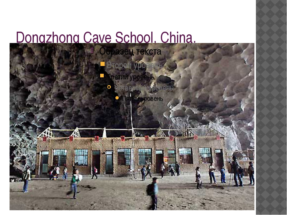 Dongzhong Cave School, China.