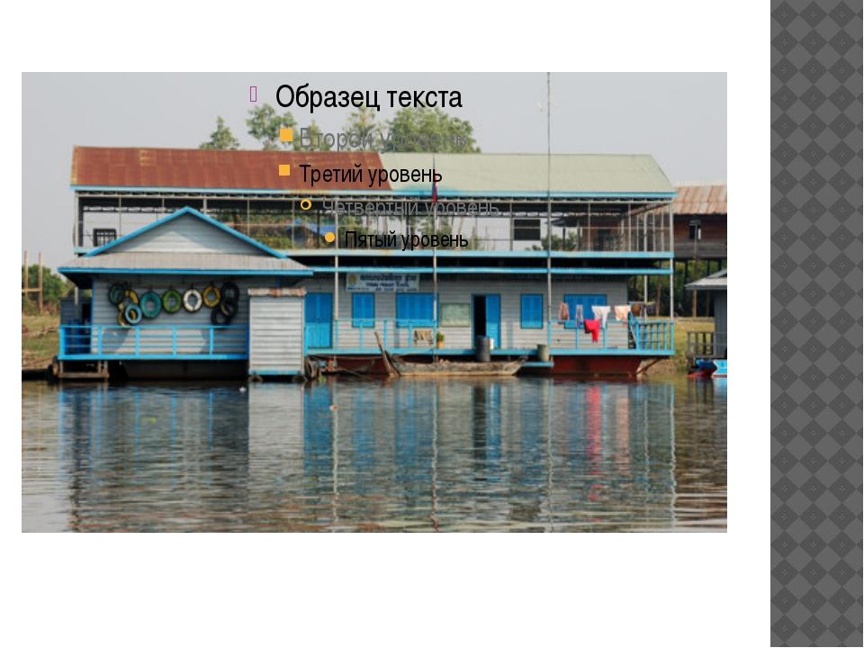 Kompong Luong School (Cambodia)