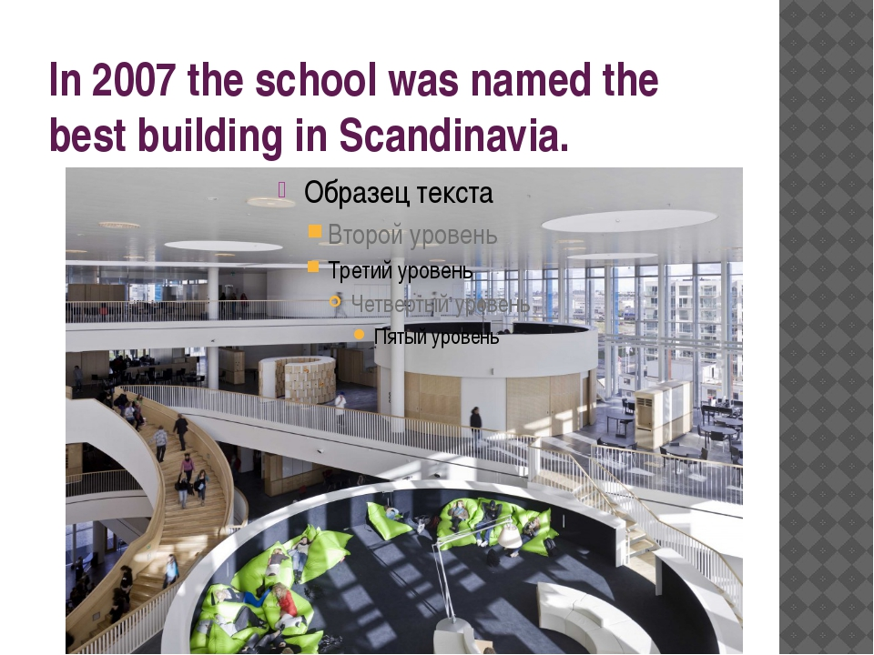 In 2007 the school was named the best building in Scandinavia.