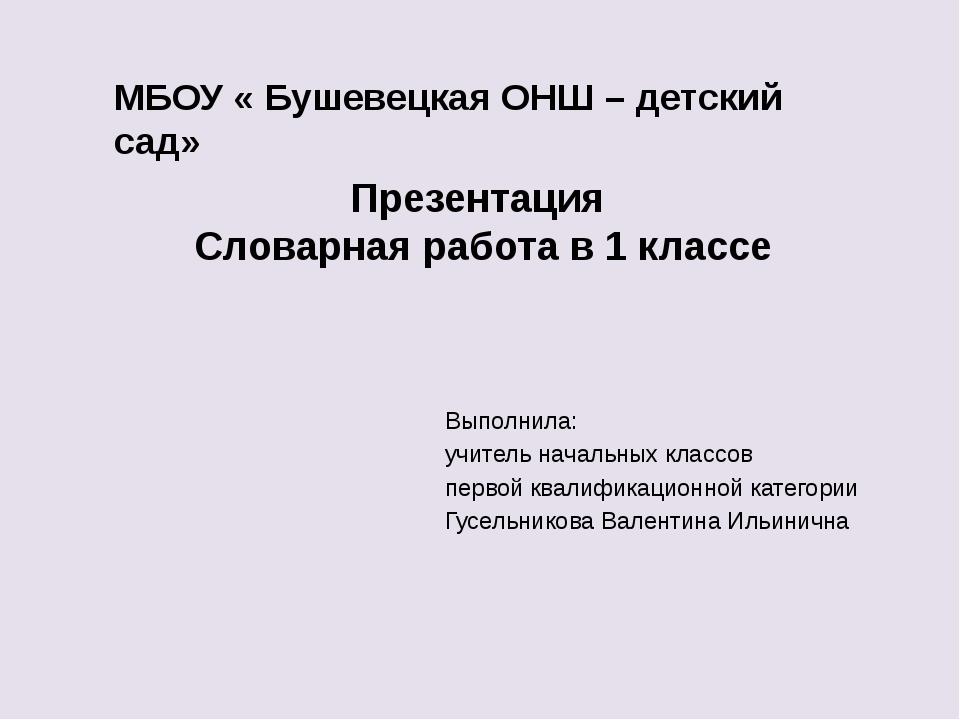 Л…пата а о