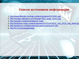 http://www.36coder.com/wp-content/uploads/2012/06/1.jpg http://images.dailyte