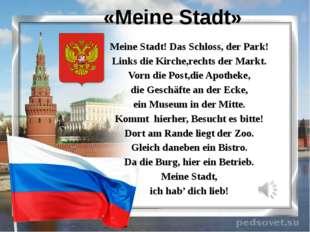 «Meine Stadt» Meine Stadt! Das Schloss, der Park! Links die Kirche,rechts de