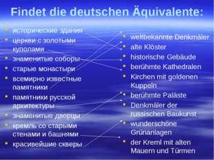 Findet die deutschen Äquivalente: исторические здания церкви с золотыми купол