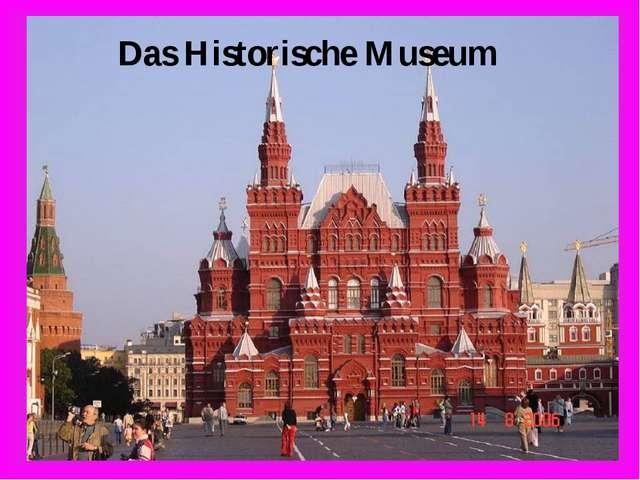 Puschkin-Museum für bildende Künste Moskau ist die Stadt der Museen. Es gibt...