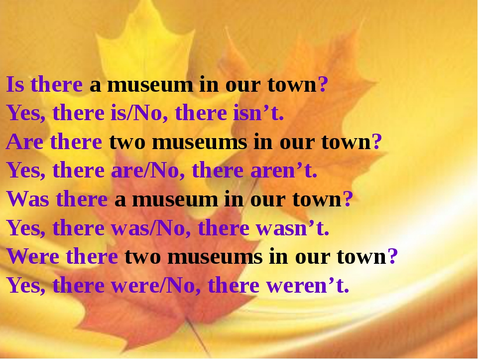 Is there a museum in our town? Yes, there is/No, there isn't. Are there two...