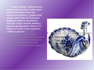 Особый интерес представляли изделия, расписанные в один цвет - синей подглаз