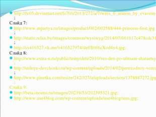 http://fc05.deviantart.net/fs70/i/2013/272/a/7/winx_6_season_by_evavein-d6ogd