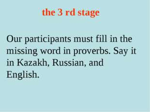 the 3 rd stage  Our participants must fill in the missing word in proverbs